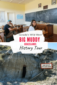Big Muddy Tour