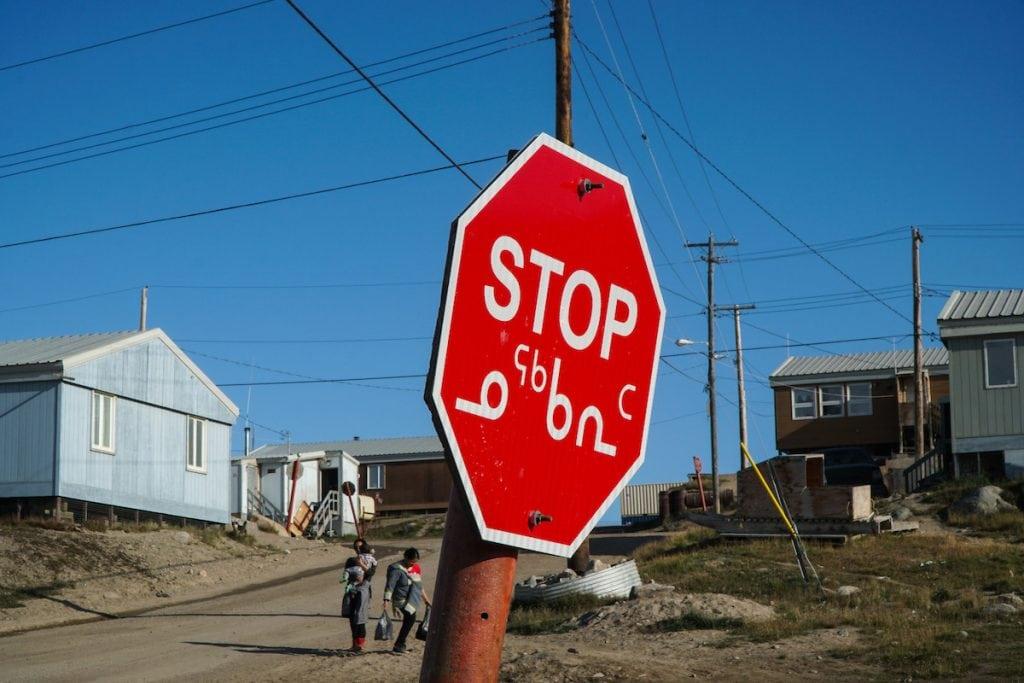 stop sign in nunavut